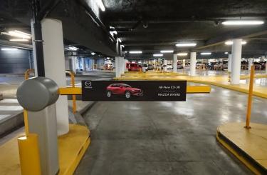 Wacar Mazda Wavre